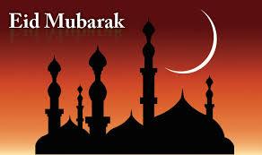Eid Mubarak FB Profile DP