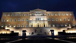 Υπάρχει κάποιος (ηγέτης) να βάλει φρένο στον εθνικό διχασμό των Ελλήνων;