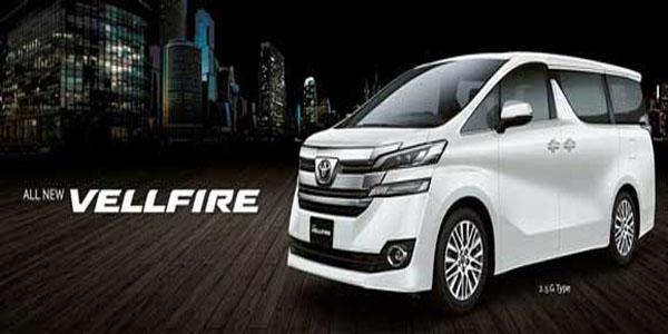 Mobil Toyota Vellfire