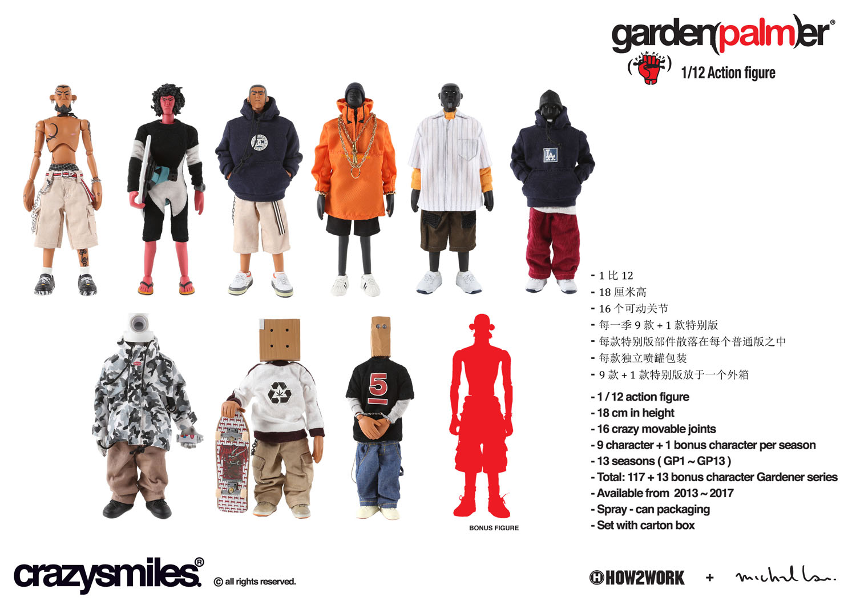 8f79cf76 GardenPalmer Series 1 by Michael Lau x How2Work!!! | Walauwei.com!