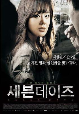 Seven Days (2007) (atau Hangul: 세븐 데이즈)