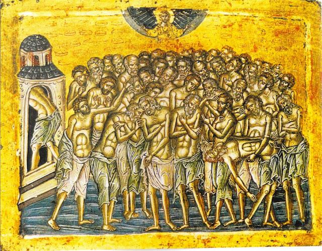 Αποτέλεσμα εικόνας για αγιοι τεσσαρακοντα μαρτυρεσ
