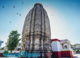 Deo sun temple aurangabad