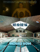 Morke Rum