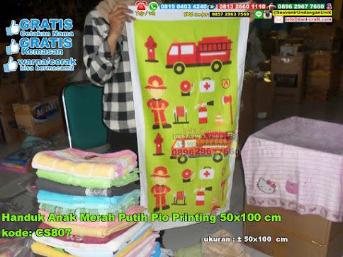 Handuk Anak Merah Putih Pio Printing 50×100 Cm