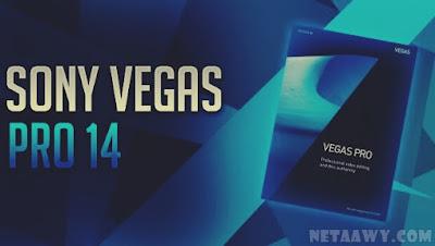 برنامج-SONY-Vegas-Pro