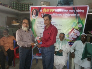 Md Kawsar Ali 01710 613628, মোঃ কওছার আলী'র  সাবান দিয়ে মন পরিষ্কার