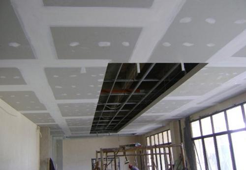 Jenis Plafon Asbes dan PVC Untuk Rumah