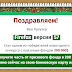 [ЛОХОТРОН] rabotah.ru Отзывы. Международная акция пользователей браузеров