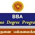 BBA (Online) Degree Programme  - பேராதனை பல்கலைக்கழகம்.