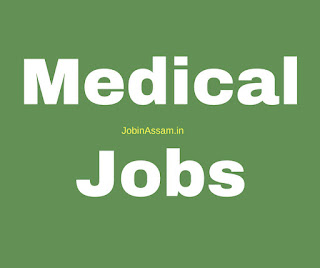 National Health Mission, Assam Recruitment 2017