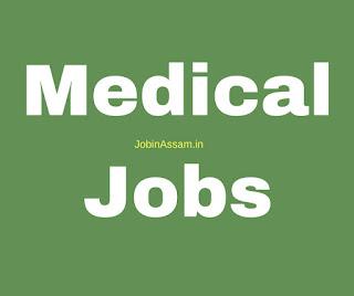 National Health Mission, Assam Recruitment 2017
