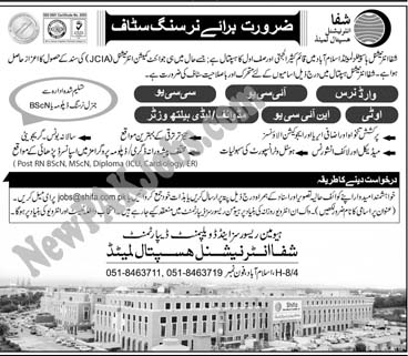 Shifa International Hospital Islamabad-nursing-jobs