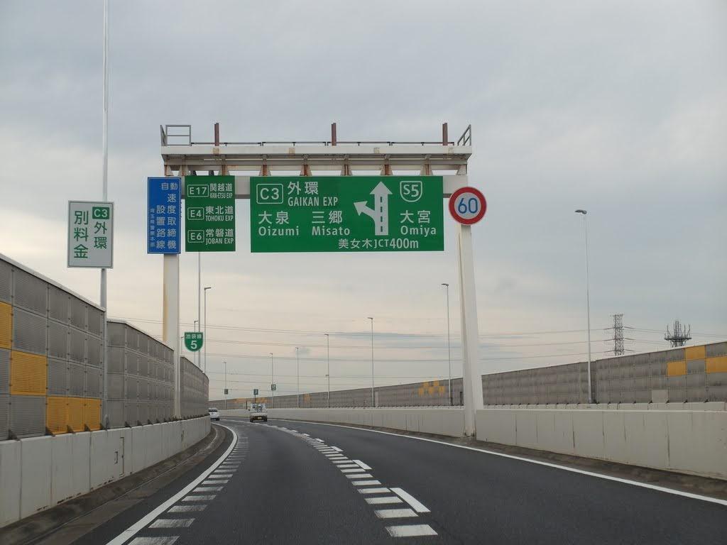 高速 道路 長野