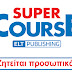 ΠΡΟΣΦΟΡΑ ΕΡΓΑΣΙΑΣ: Ο εκδοτικός οίκος Super Course ELT Publishing ζητά άτομο για στελέχωση του τμήματος Digital Marketing στη Βέροια