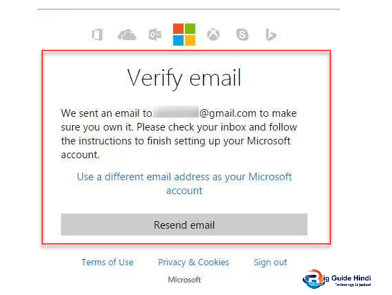 वेरीफाई ईमेल एड्रेस