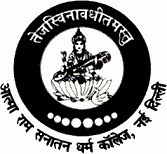 Assistant Professor Vacancies in ARSD College (Atma Ram Sanatan Dharma College)