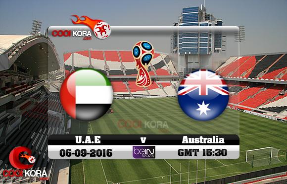 مشاهدة مباراة الإمارات وأستراليا اليوم 6-9-2016 تصفيات كأس العالم