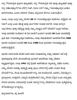 Republic Day Speech In Tamil Ssmatters