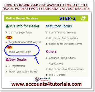 how to download excel template file for generate telangana gst wabill
