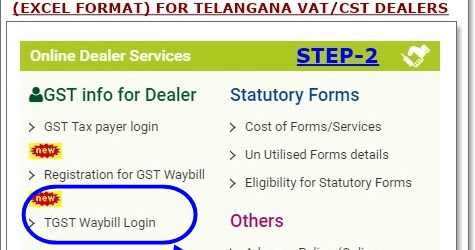 download gst waybill template file for telangana vat and cst dealers