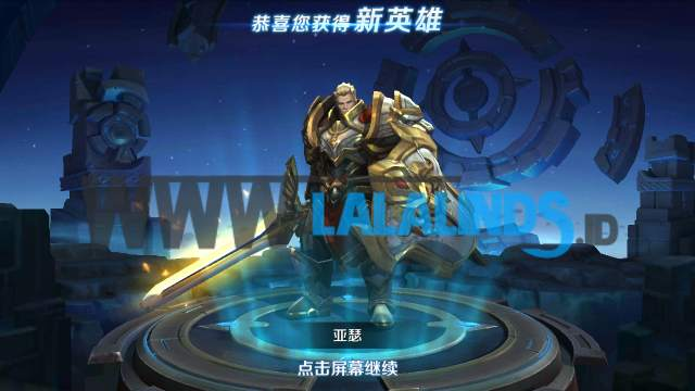 Download King of Glory 王者荣耀 1.22.1.17 AOV Versi China Full APK