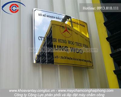 Phân phối và lắp đặt máy chấm công vân tay tại công ty Sung Woo Tech Vina - KCN Tràng Duệ - Hải Phòng.