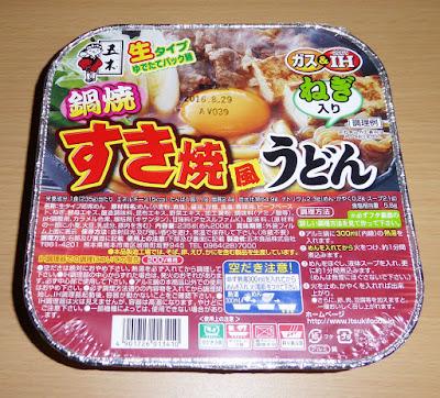 五木食品の鍋焼すき焼風うどん