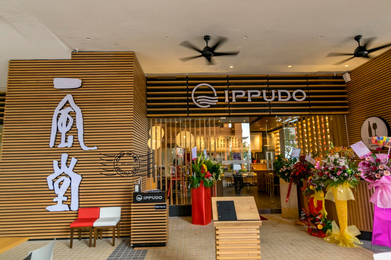 Ippudo 一风堂 the Malaysia's 4th Outlet @ Gurney Plaza, Penang