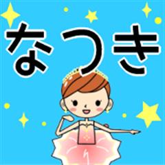 Ballerina name Sticker+++NATSUKI+++