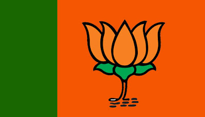 Success Story of BJP Leader's  - TECH Trend Wiki - All New Latest Updates