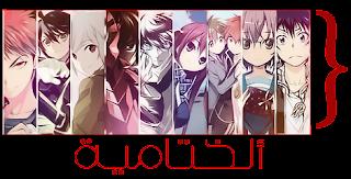 جميع حلقات أنمي OverLord مترجمة عربي