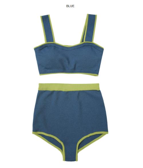 Contrast-Toned Trim Bikini