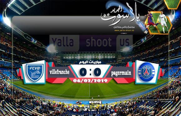 اهداف مباراة باريس سان جيرمان و فيلفرانش اليوم الاربعاء 06-02-2019 كأس فرنسا