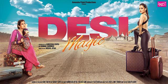 Desi Magic First Look Poster
