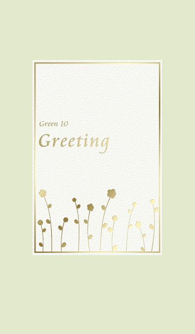 Greeting/Green 10