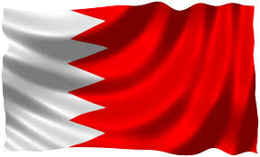 الساعة الآن في البحرين