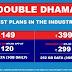 Jio double dhamaka offer explained in hindi - जिओ डबल धमाका ऑफर