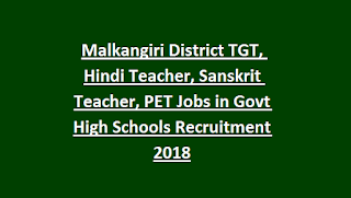 Malkangiri District TGT, Hindi Teacher, Sanskrit Teacher, PET Jobs in Govt High Schools Recruitment 2018