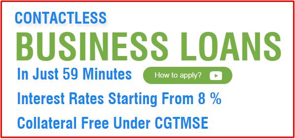 (Loan upto 1 Crore