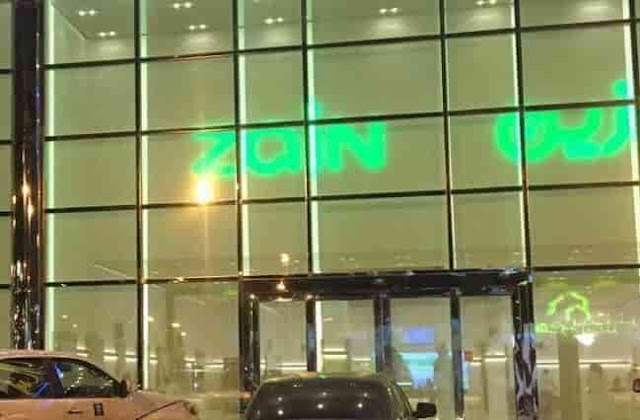 CITC SUSPENDS ZAIN TEMPORARILY IN RIYADH
