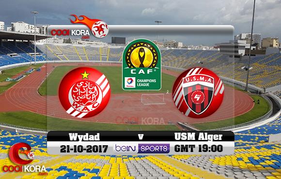 مشاهدة مباراة الوداد وإتحاد الجزائر اليوم 21-10-2017 دوري أبطال أفريقيا