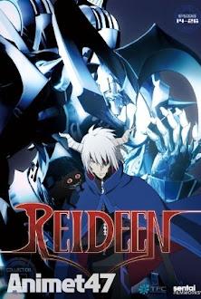 Reideen - Anime Reideen 2013 Poster