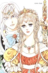 Princess - Công chúa xứ hoa (Bản đẹp)