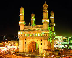 Hyderabad Tours - Hyderabad Tourism