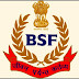 Border Security Forces (BSF) Jobs Notification