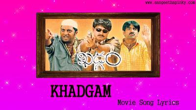khadgam-telugu-movie-songs-lyrics