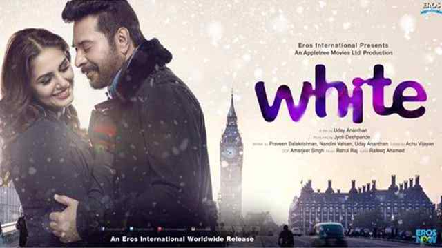 White 2016 Full Movie Download HD DVDRip Torrent