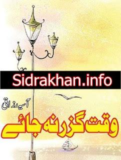 Waqt Guzar Na Jaye