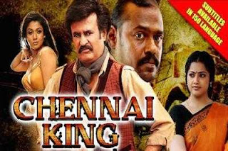 Chennai King 2015 Hindi Dubbed Moviee Download 300MB